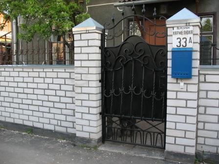 Кована хвіртка (Х-30)