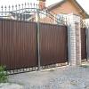 Ковані ворота (В-110)