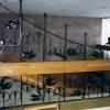Кована огорожа (О-54)