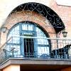 Балкон (Б-5)