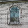 Віконна решітка (Р-3)